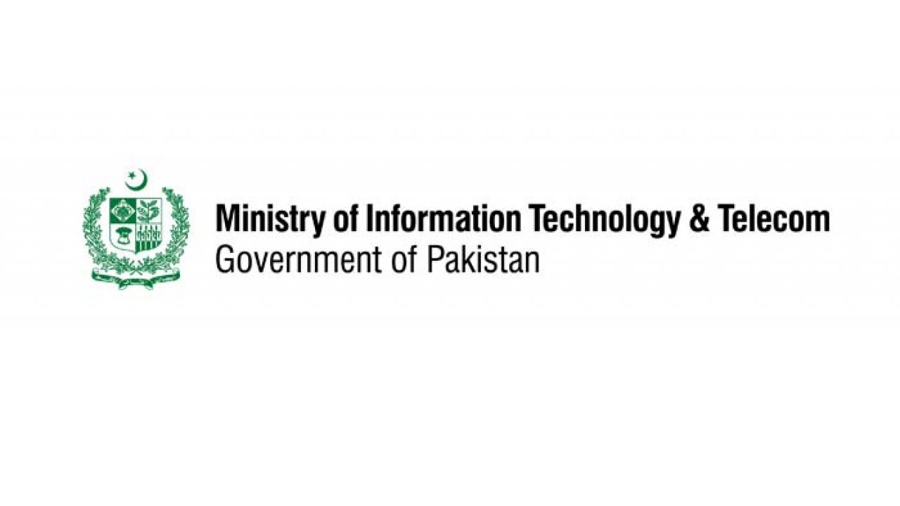 Software Technology Parks to be set up in Faisalabad and Rawalpindi