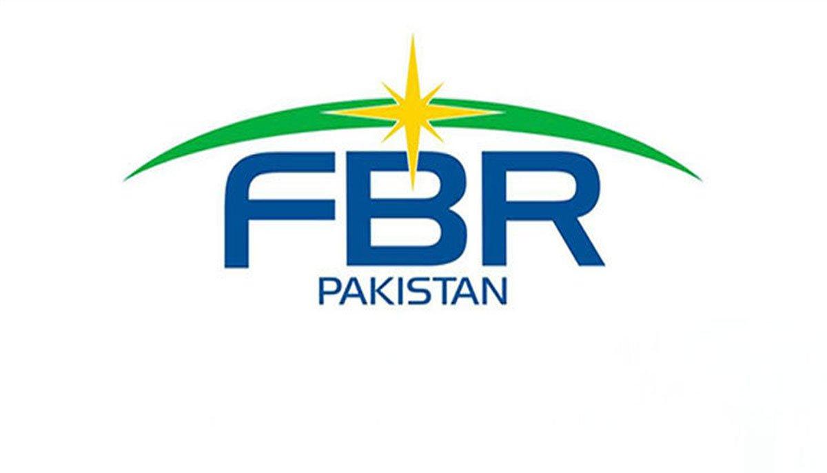 FBR's IRIS Portal available to Overseas Pakistanis
